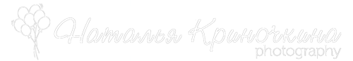 logo_gorizont
